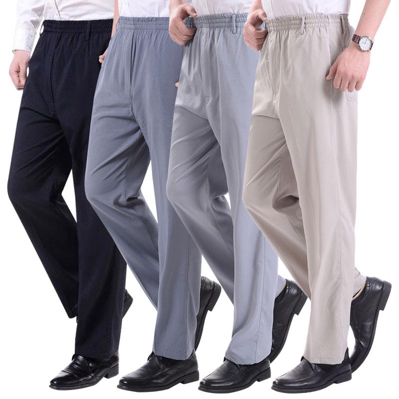 虔路 中老年男装 薄款运动长裤 39元包邮(多款可选)