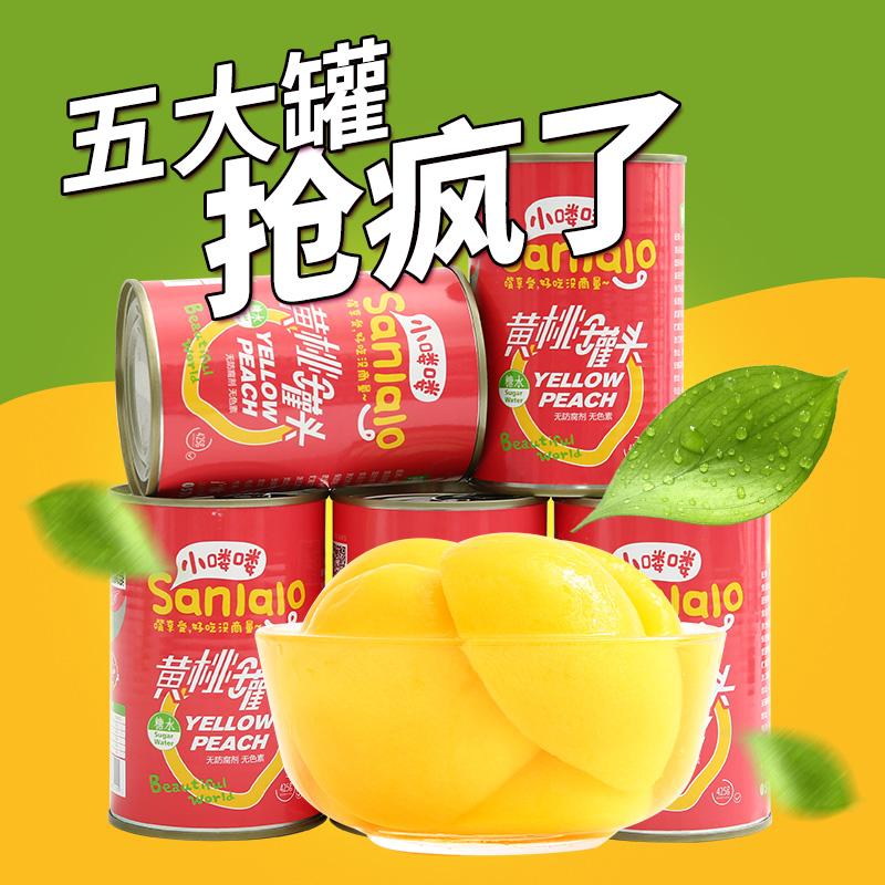 砀山黄桃水果罐头425gx5罐,券后18.9元包邮