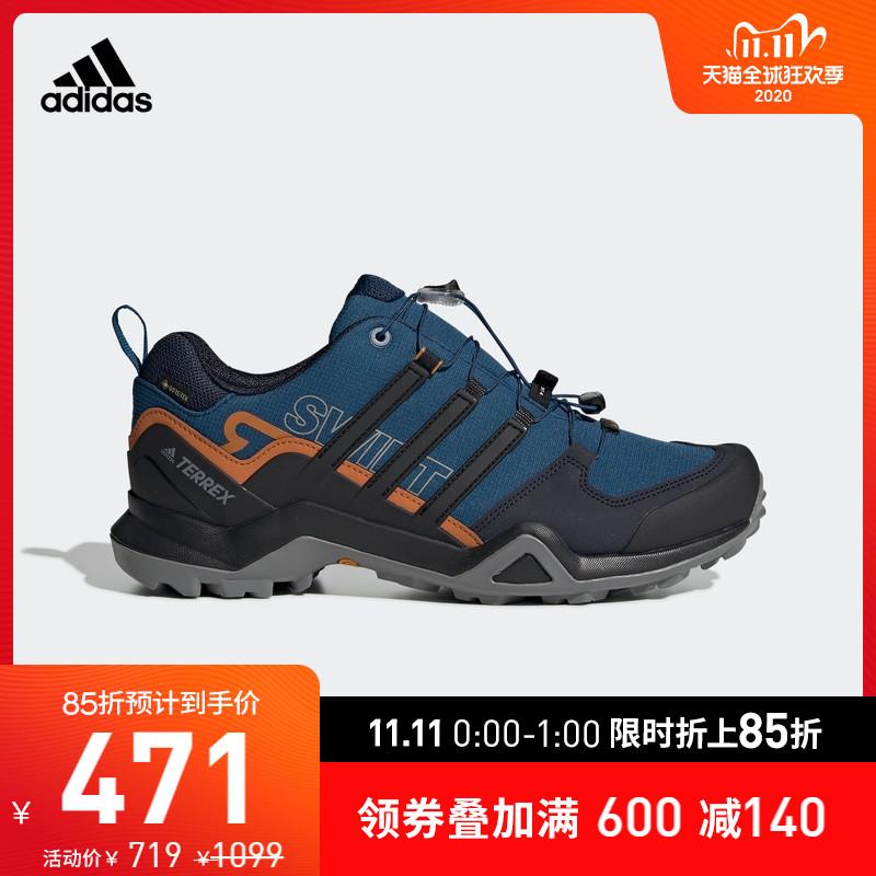 阿迪达斯官网TERREX SWIFT R2 GTX男子户外运动鞋G26553