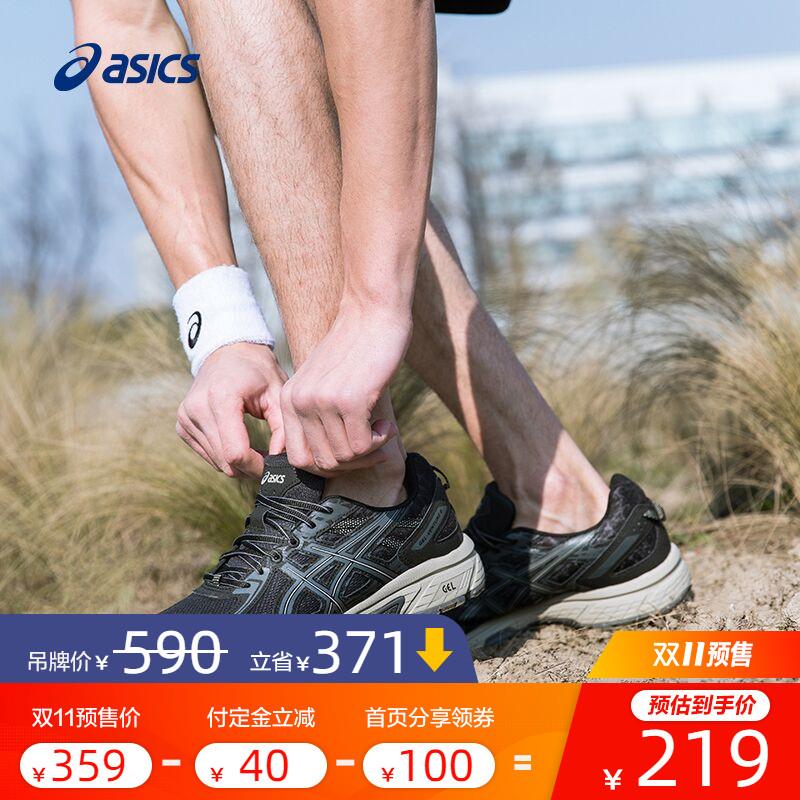 双11预售 ASICS 亚瑟士 GEL-VENTURE 6 T7G1N1197 男子越野系列跑鞋 ¥219包邮(需40元定金)