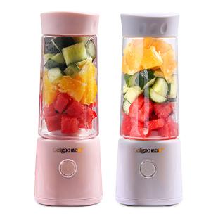 格力高便携榨汁机家用水果小型充电迷你炸果汁机电动学生榨汁精品