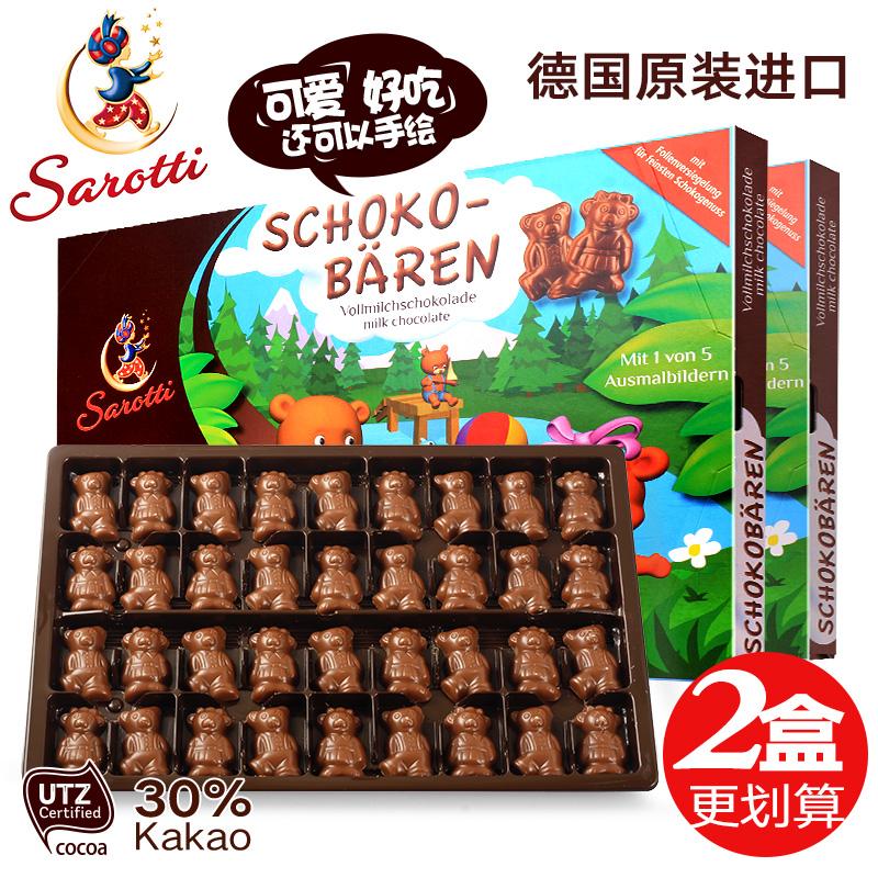 德国原装进口 Sarotti 萨洛缇 儿童小熊牛奶巧克力礼盒 纯可可脂 44元三盒历史低价!