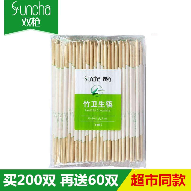 双枪 一次性筷子竹筷100双 14.9元包邮