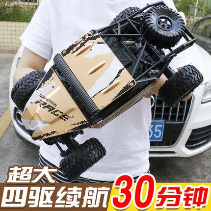 全新合金超大2.4G遥控越野车 超级耐摔!越野性能强独立减震双马达驱动 58元包邮!