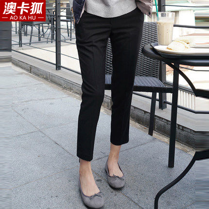 澳卡狐 女士 韩版 九分裤休闲裤 49元包邮