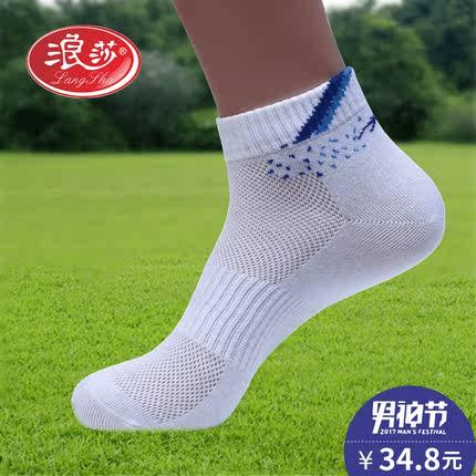 浪莎男士薄款纯棉短筒袜6双,券后24.8元包邮