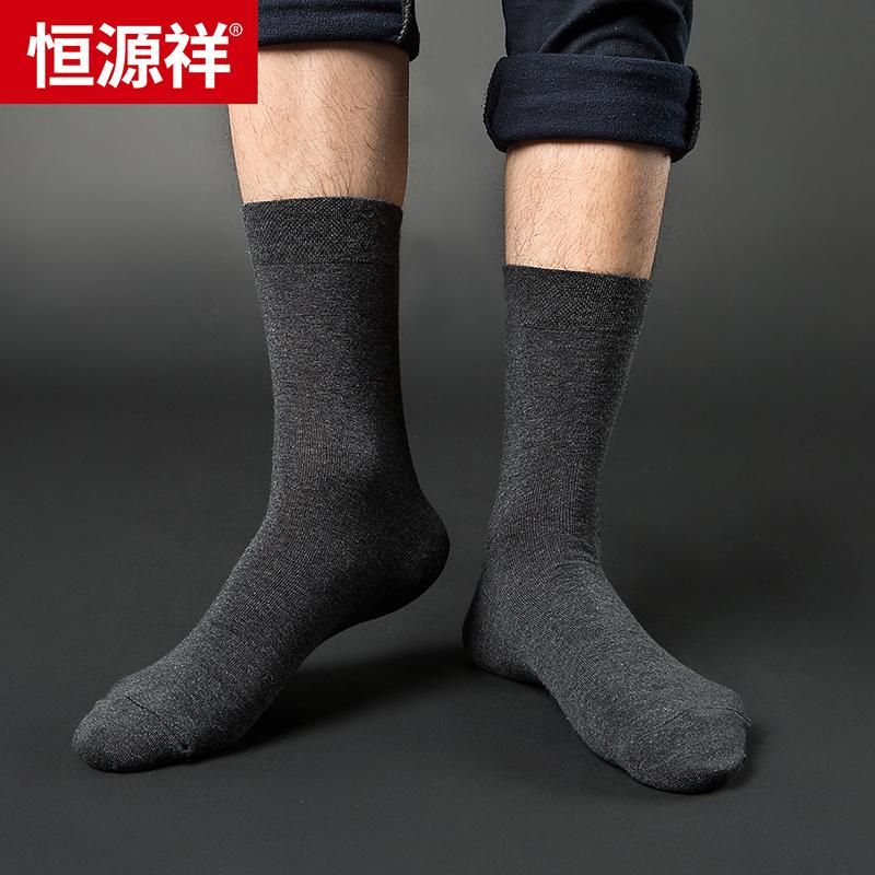恒源祥男士薄款中筒袜5双装,券后12.9包邮