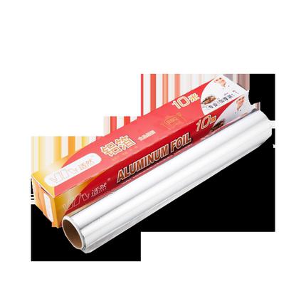 天猫商城 白菜商品汇总(金属网状笔筒+3支中性笔 1.9元包邮)