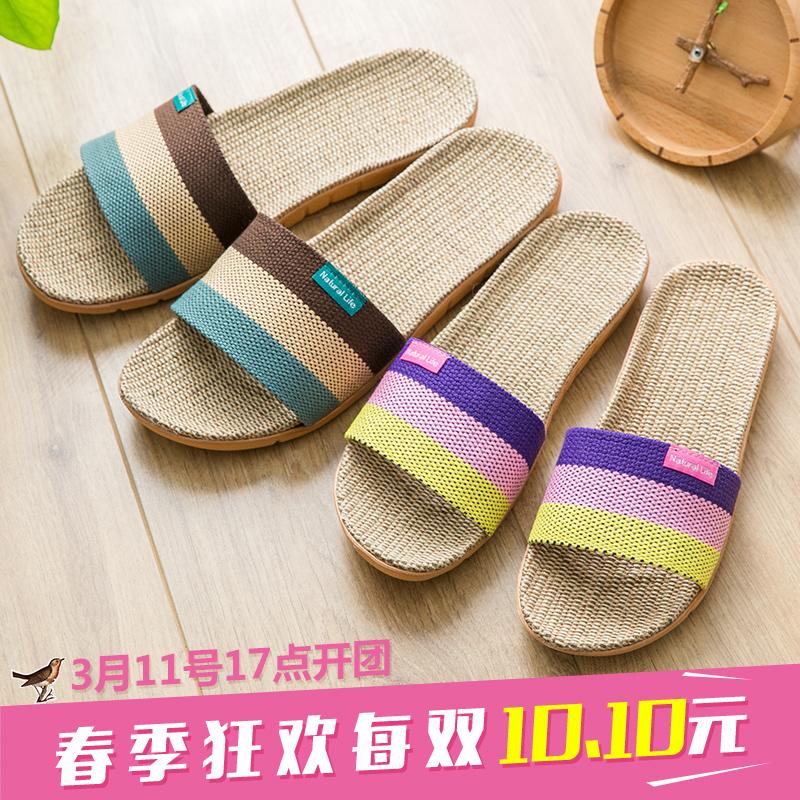 【必抢】情侣防滑亚麻拖鞋,券后9.1元包邮