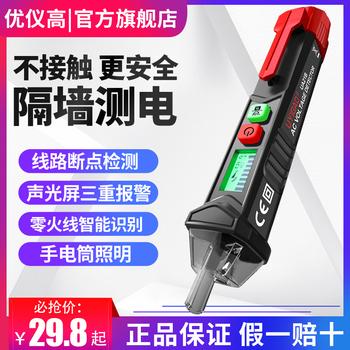 GPS定位器13,420ml发型强塑5,MP3音响收音16,小米眼部按摩259,10个kn95罩14....