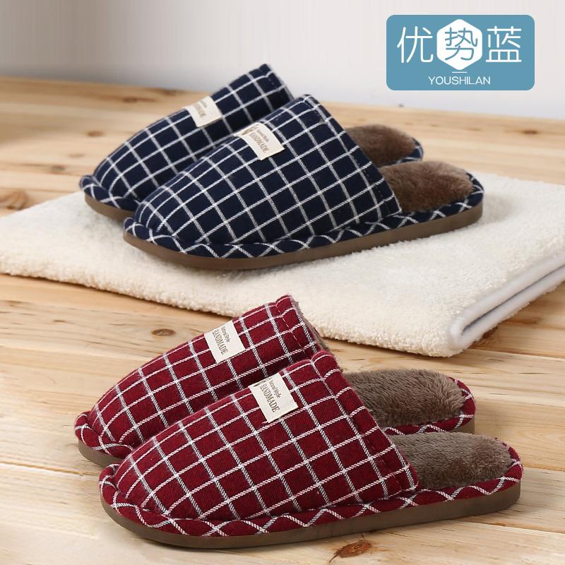 冬季情侣棉拖鞋,券后7.99元包邮