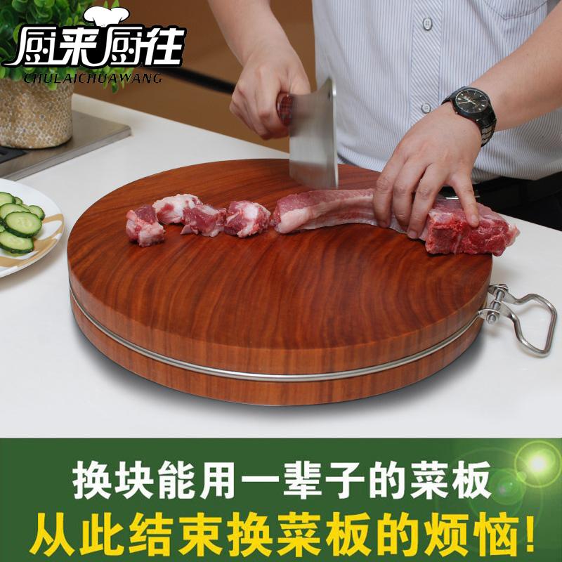 越南铁木砧板实木菜板(最后一款 )券后29.9元起包邮