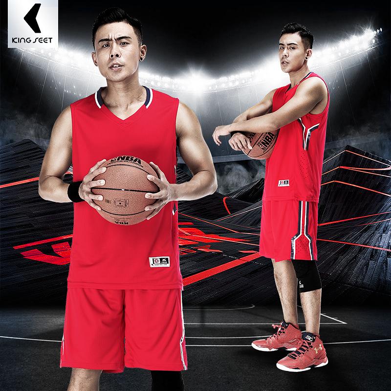 健飞男士篮球服套装,券后9.9元包邮