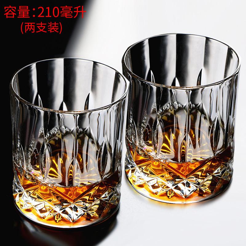 卡冉柏 玻璃茶杯210ml*2个 5.9元包邮