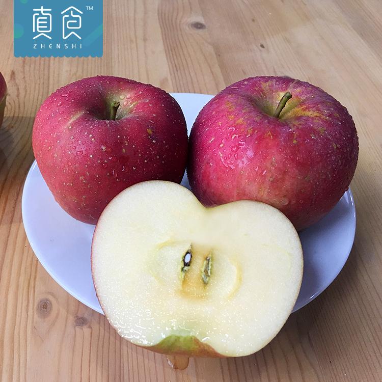 真食 云南昭通 冰糖心苹果 5斤 28.9元包邮