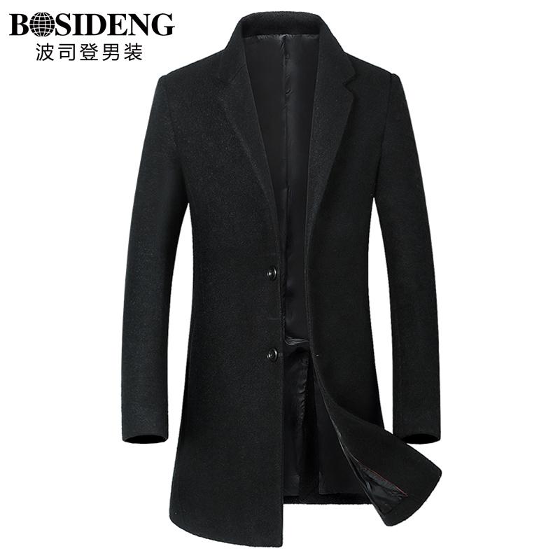 【波司登】男士中长款羊毛呢大衣,券后228元包邮