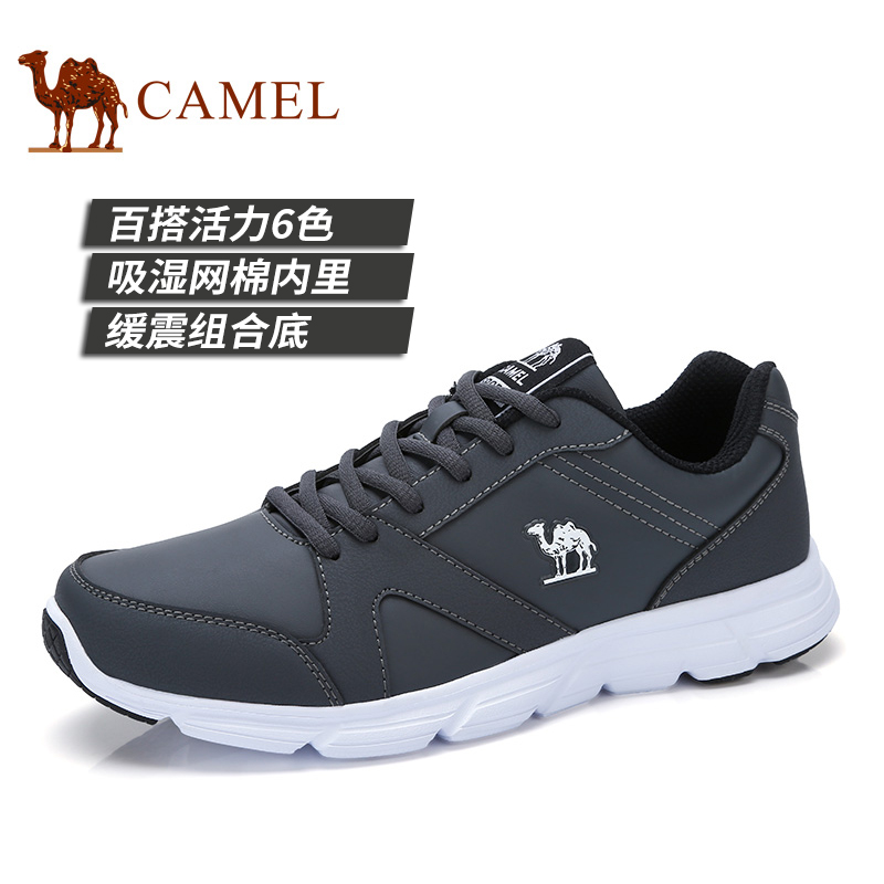 Camel/骆驼男女新款时尚运动鞋,券后109元包邮