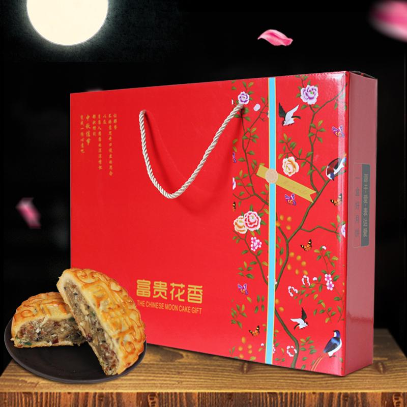 富贵花香广式月饼8只装600g,券后19.9元包邮