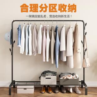 晾衣架落地折叠室内单杆式晒衣架卧室收纳挂衣架家用凉衣服的架子