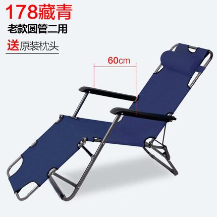 【耐朴旗舰店】午睡椅子办公室折叠躺椅 券后24元起包邮