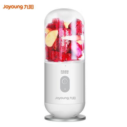 九陽 JYL-C902D 便攜式 迷你榨汁機 159元包郵