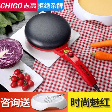 志高 ZG-D5 薄饼机 49元包邮