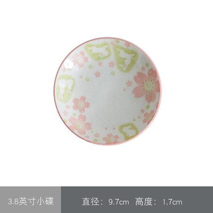 3月9日更新【万能白菜价】