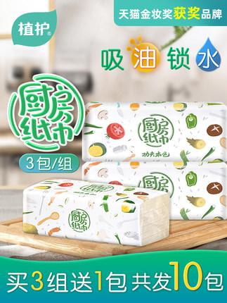 2021年2月24日更新【万能白菜价】的图片 第20张