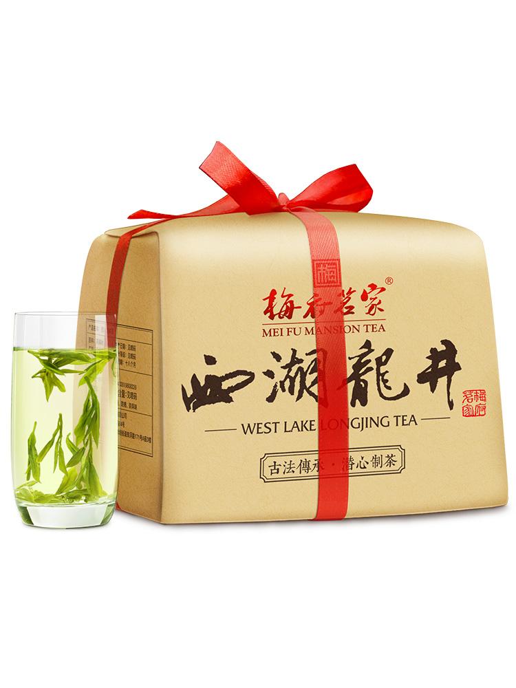 西湖龙井浓香雨前一级龙井茶250g 券后29包邮