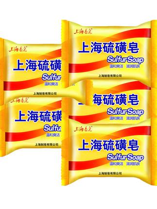 上海香皂 上海硫磺皂 85g *5块 6.9元包邮