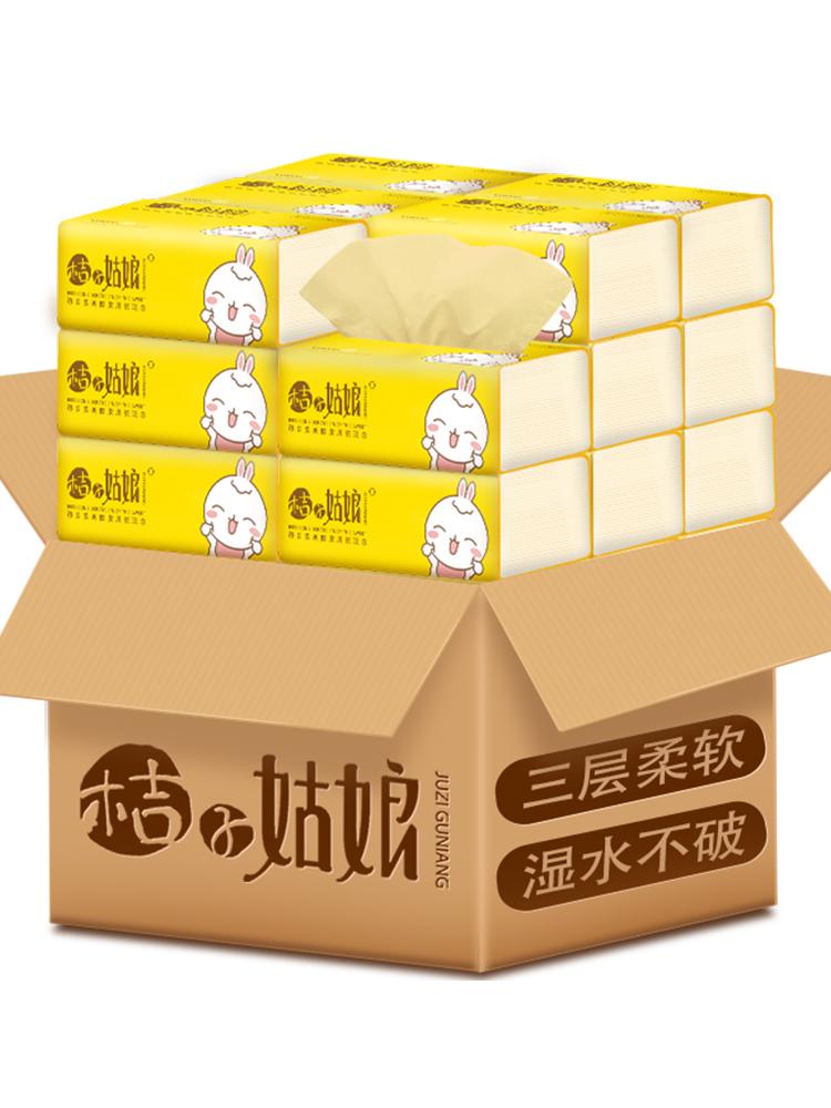 【桔子姑娘】竹浆本色抽纸整箱30包 券后17.9元包邮