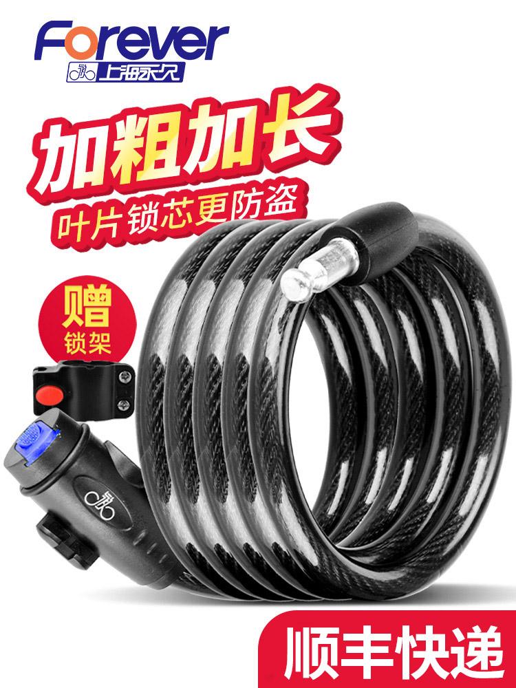 【上海品牌】电动摩托自行车防盗锁 券后4.9元起包邮
