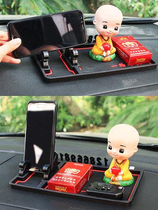 卡姿 汽车防滑垫手机支架  8元包邮