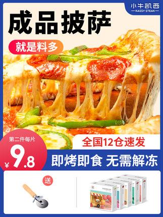 2020年11月21日更新【万能白菜价】的图片 第109张