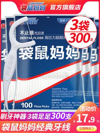 2月19日更新【万能白菜价】的图片 第156张