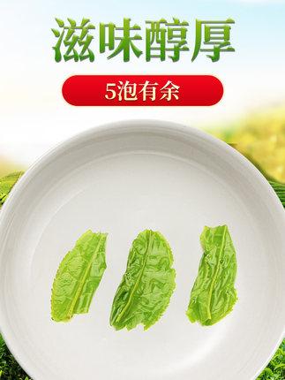 2020年11月21日更新【万能白菜价】的图片 第90张