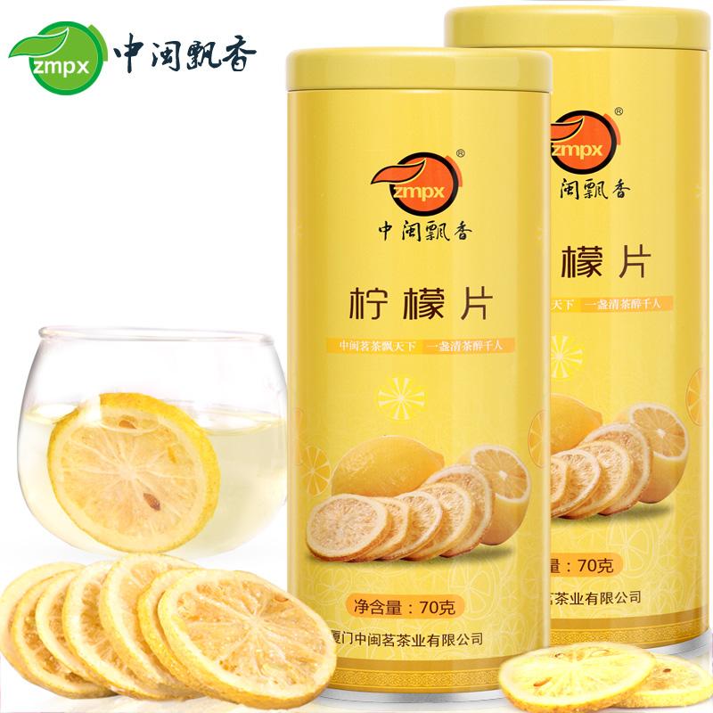 中闽飘香 冻干柠檬片 2罐装 16元包邮