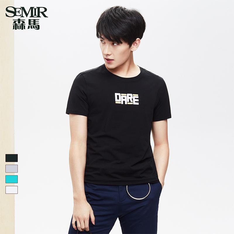 【森马官方店】纯棉短袖T恤 券后19.9元包邮