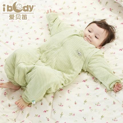 ibdy/爱贝笛 秋冬婴儿 纯棉防踢被分腿睡袋 39元包邮