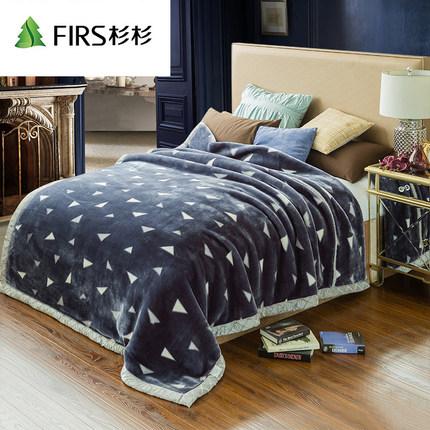 Firs/杉杉 拉舍尔加厚毛毯 150*200cm 4斤 79元包邮