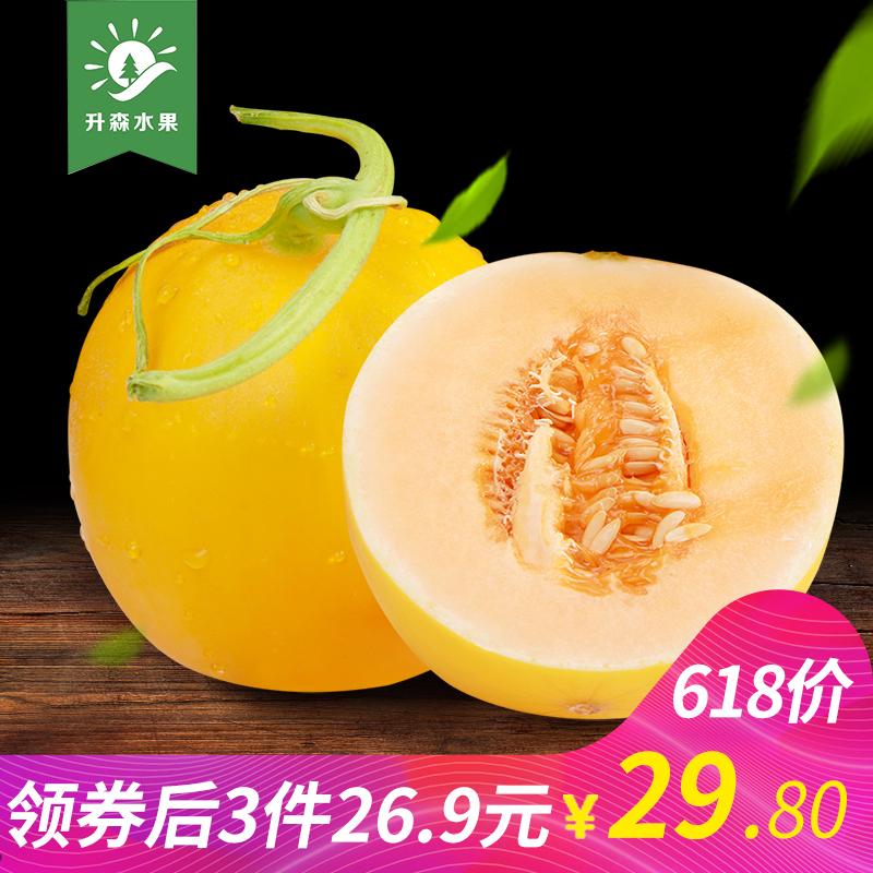 【升森】新鲜黄金蜜瓜黄河甜瓜拍3件9斤 券后22.8元包邮