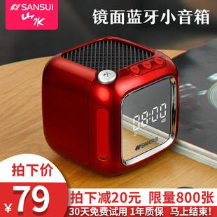 腾达WIFI摄像头89抓拍画面发到QQ上!万用表19!榨汁机89!风扇60!