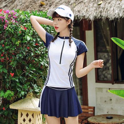 昊之浪 分体裙式泳衣 49.9元包邮(多款可选)