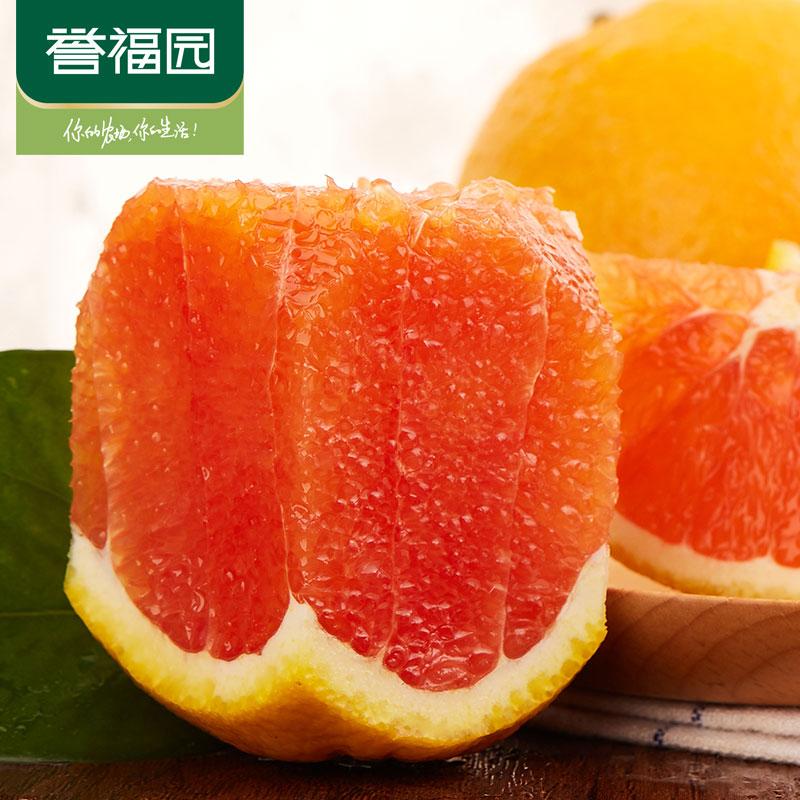 誉福园 正宗鲜摘 秭归血橙 4斤 24.9元包邮(需拍两件)