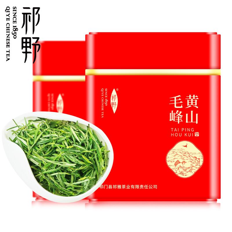 2019新茶特级黄山毛峰绿茶120克 券后9.8元包邮