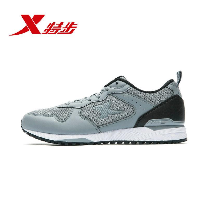 【特步】NEXT代言新款运动鞋 券后59元起包邮