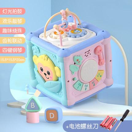 知识花园 宝宝手拍鼓六面体玩具 35元包邮