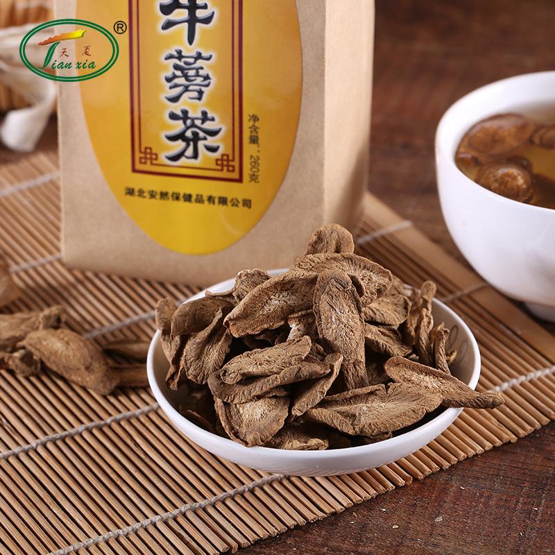 天夏 徐州特产 黄金牛蒡茶 260g 14.9元包邮