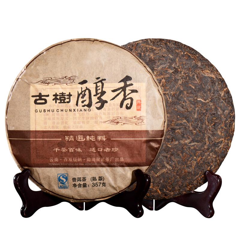 静风轩 云南普洱茶 357g 26元包邮