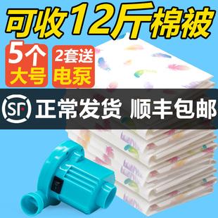 【送手泵】杜拓6件套真空压缩袋